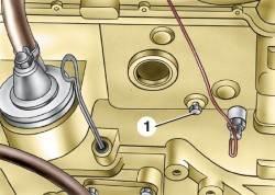 Расположение сливного отверстия системы охлаждения двигателя мод. 2106